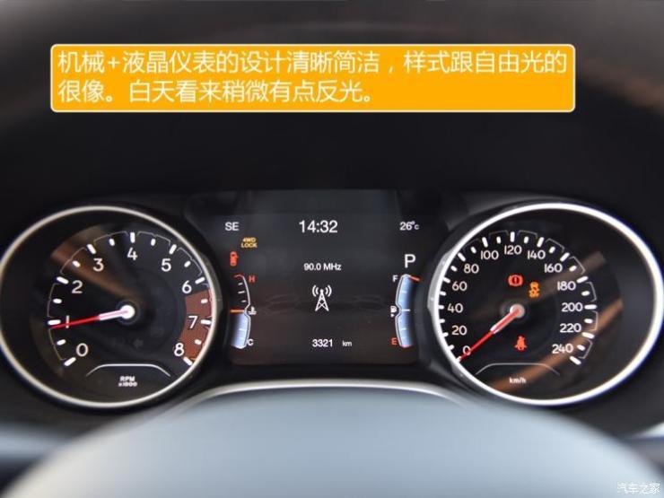广汽菲克Jeep 指南者 2019款 220T 自动家享四驱版