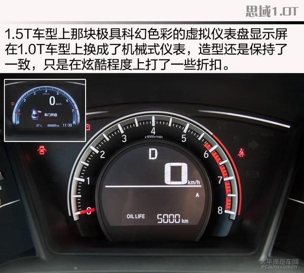 1.0L真的够用么? 4款小排量涡轮家轿推荐