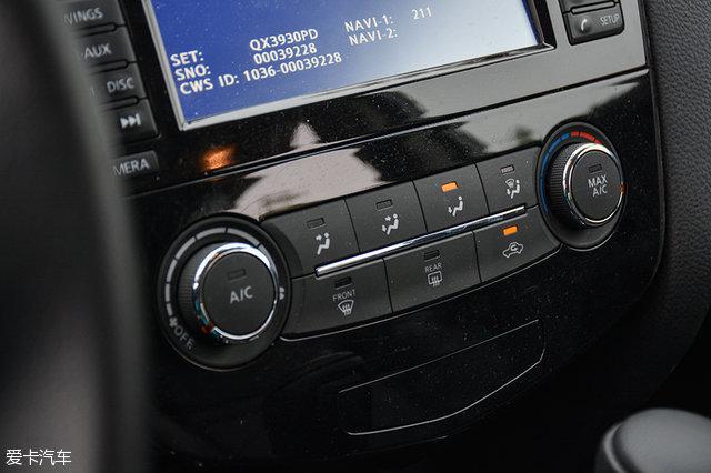 SUV专业测试-逍客