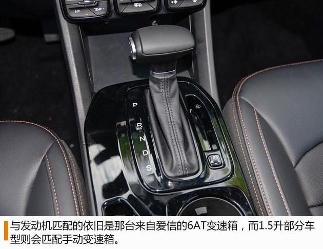 广汽传祺GS3购车手册