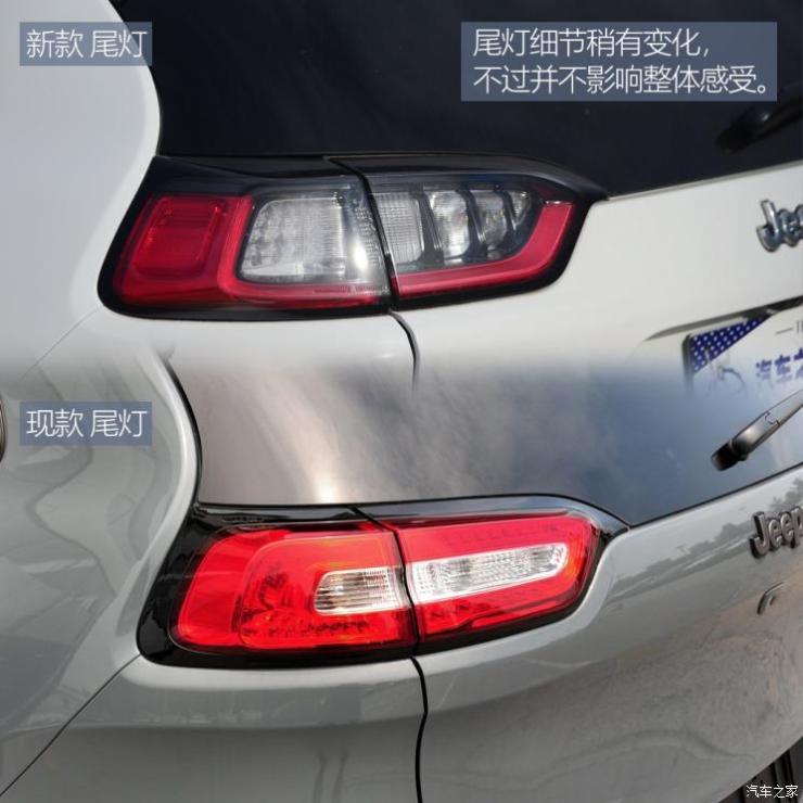 Jeep(进口) 自由光(进口) 2018款 Limited