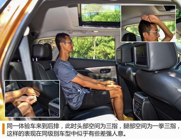 东风日产楼兰2.5L汽油版试驾 层次感丰富