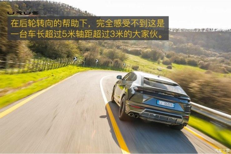 兰博基尼 Urus 2018款 4.0T V8