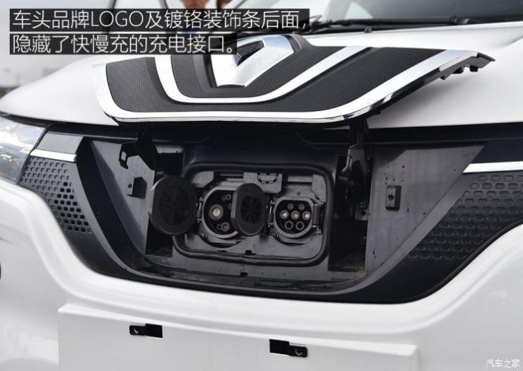 东风雷诺 雷诺K-ZE 2019款 基本型