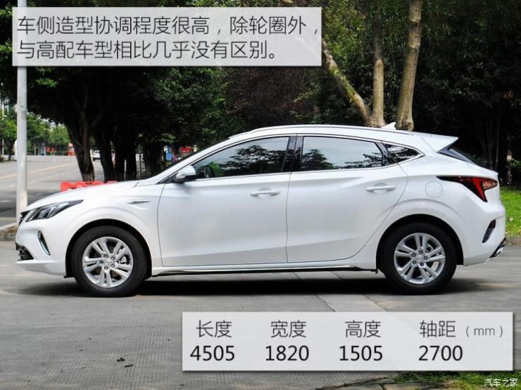 长安汽车 逸动XT 2018款 1.6L GDI 手动新潮型