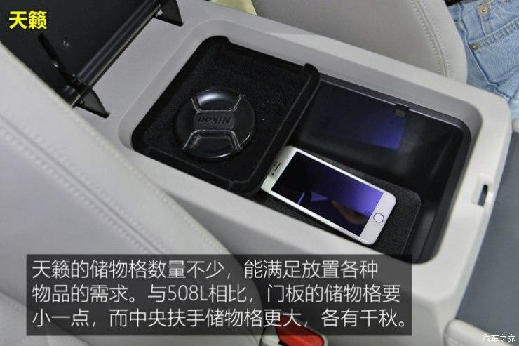 东风日产 天籁 2019款 2.0T ALTIMA基本型