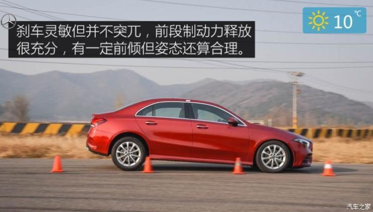 北京奔驰 奔驰A级 2019款 A 200 L 运动轿车