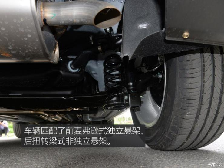 一汽奔腾 奔腾T33 2019款 基本型