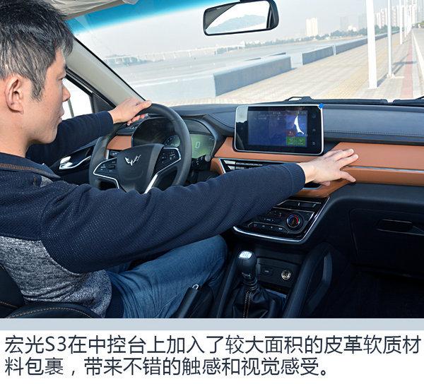 """""""五菱神车""""全面升级 宏光S1车主体验宏光S3-图2"""