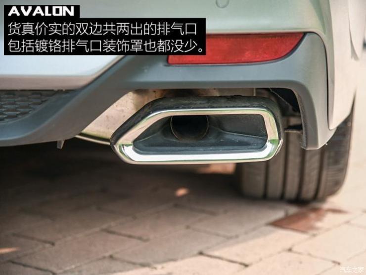 一汽丰田 亚洲龙 2019款 2.0L XLE尊贵版