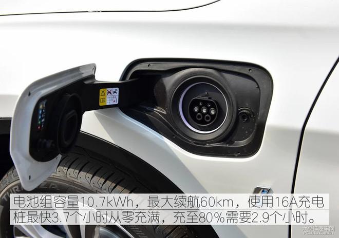 宝马X1新能源静态体验 百公里油耗1.8L