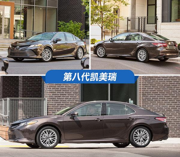 三巨头换新装 值得期待的三款日系中级新车-图5