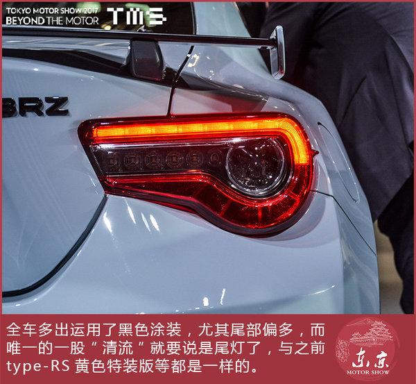 只可远观,因为国内不引进!东京车展实拍BRZ-图7