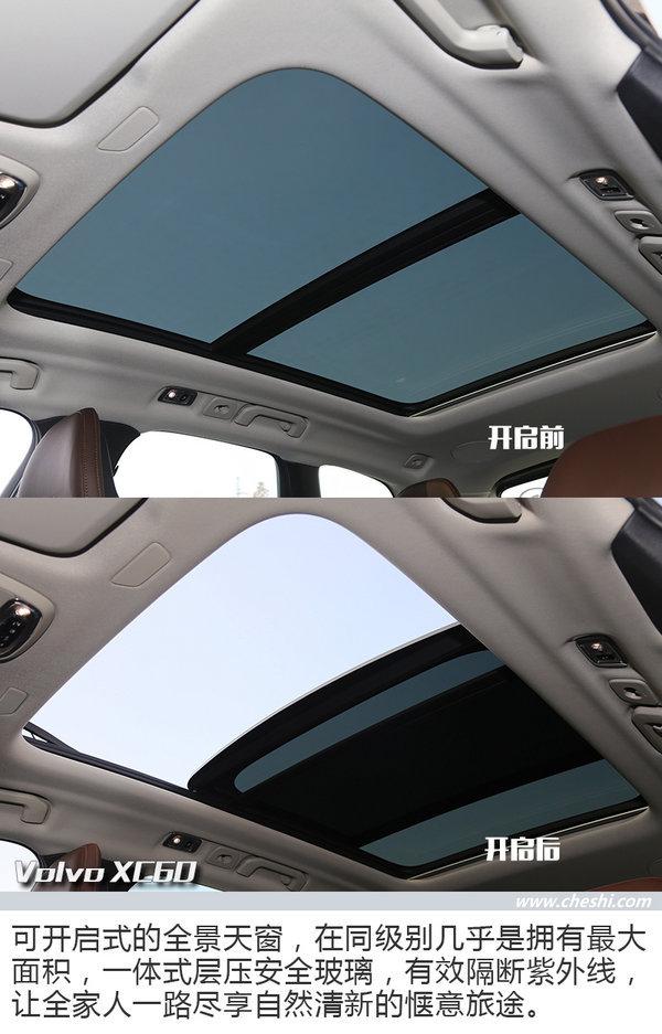 高智商更有高颜值 全新一代沃尔沃XC60设计解析-图8