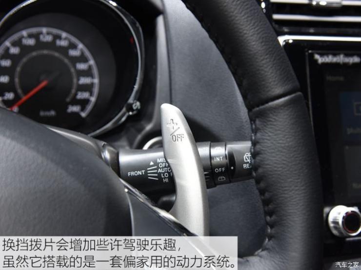 三菱(进口) ASX劲炫(进口) 2019款 基本型