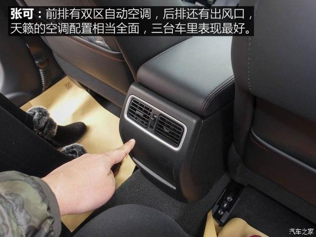 东风日产 天籁 2016款 改款 2.0L XL舒适版