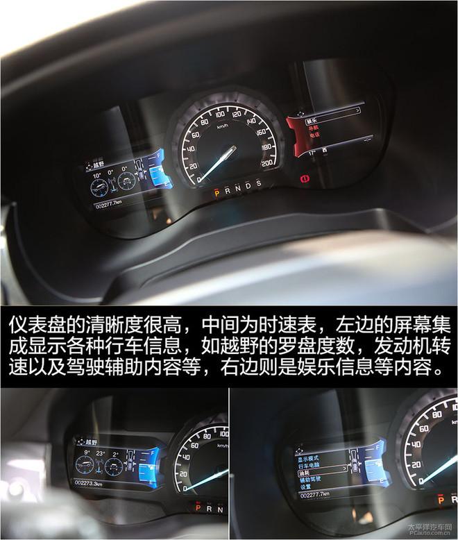 风格不同 30万元7座SUV推荐