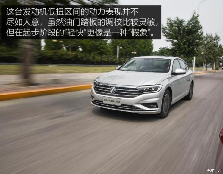 一汽-大众 速腾 2019款 200TSI DSG舒适型