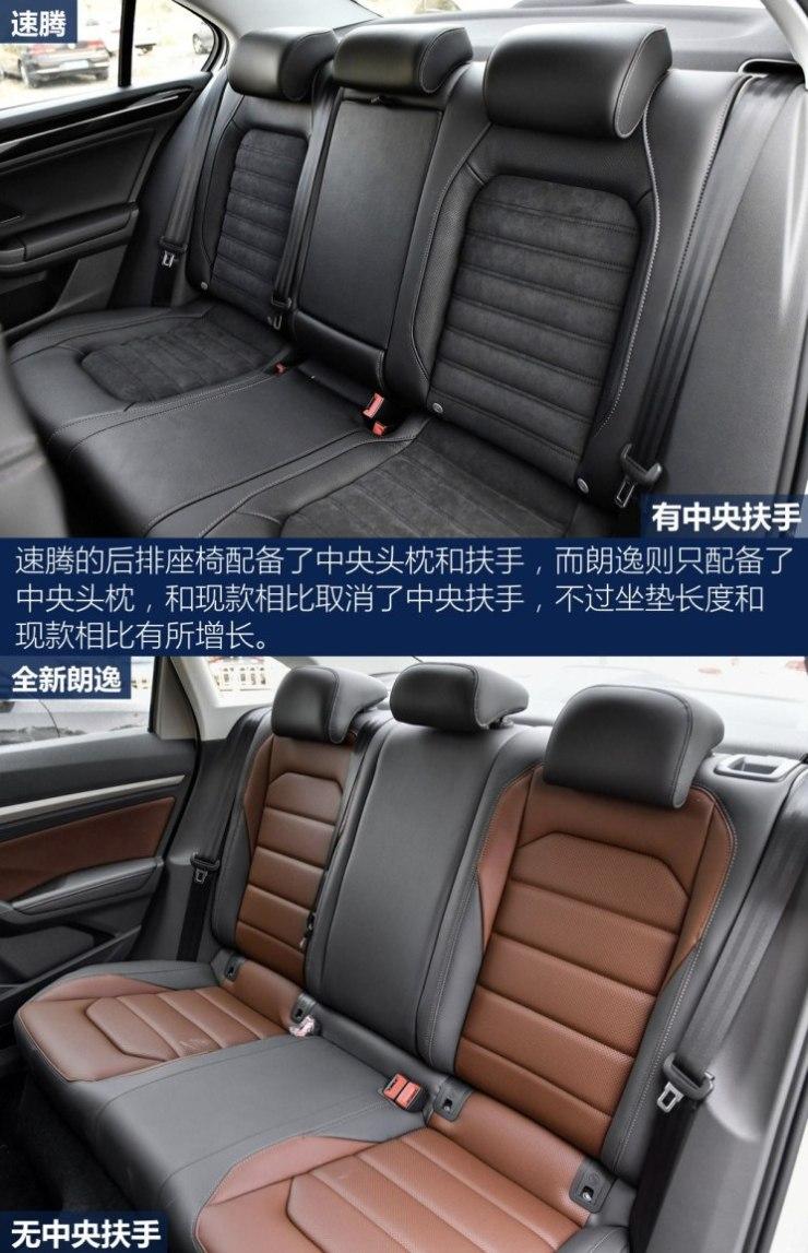 上汽大众 朗逸 2018款 280TSI 基本型
