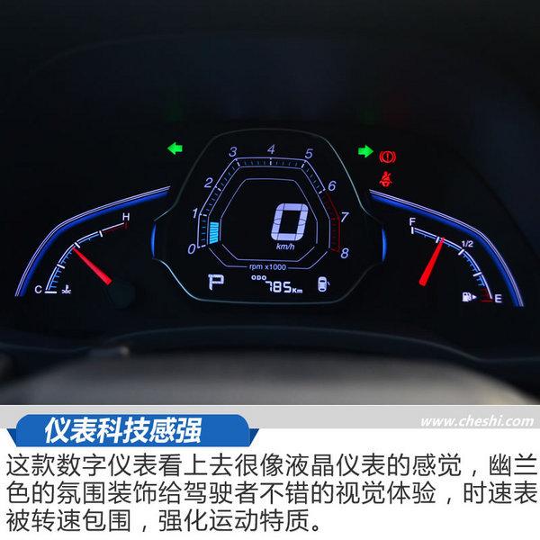 全景影像OUT这款车能够透视 纳智捷U5 SUV试驾-图2