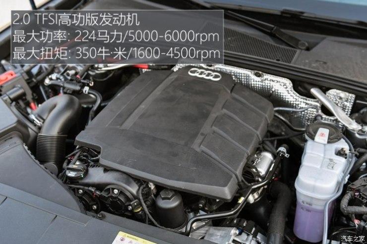 一汽-大众奥迪 奥迪A6L 2019款 45 TFSI quattro 臻选动感型