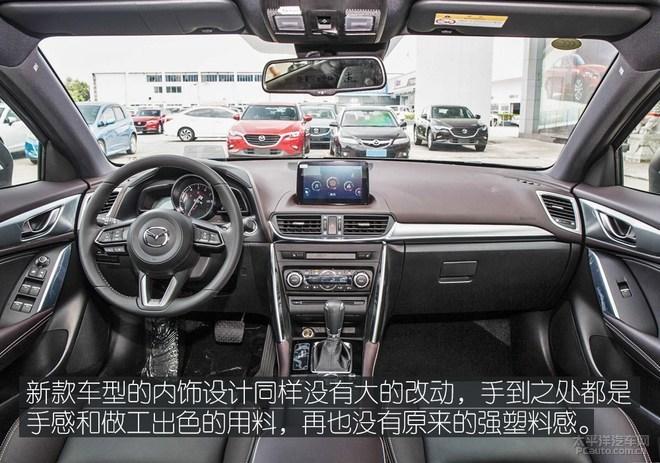马自达CX-4购车手册