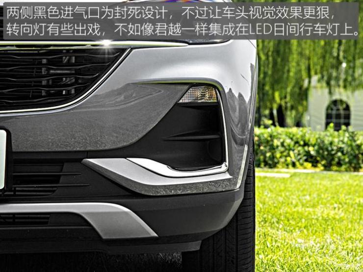 上汽通用别克 昂科拉GX 2020款 20T CVT两驱旗舰型