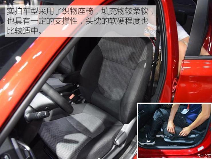 北京现代 瑞纳 2017款 1.4L 自动跃劲版