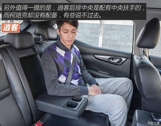 东风日产 逍客 2017款 2.0L CVT旗舰版