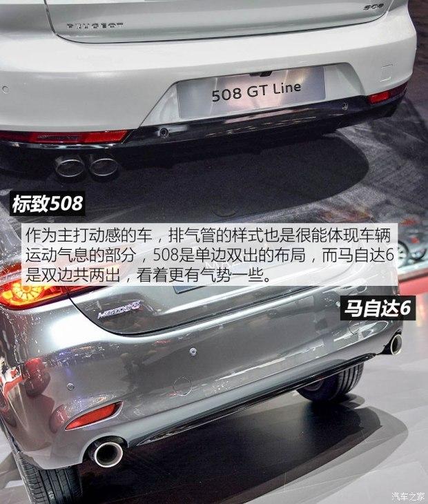 标致(进口) 标致508(进口) 2019款 GT LINE