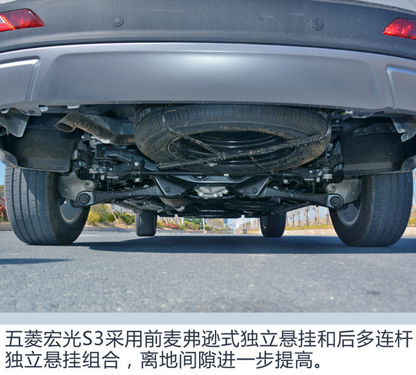 """""""五菱神车""""全面升级 宏光S1车主体验宏光S3-图6"""