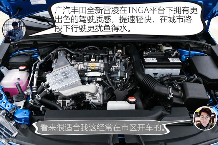 广汽丰田2019款雷凌发动机