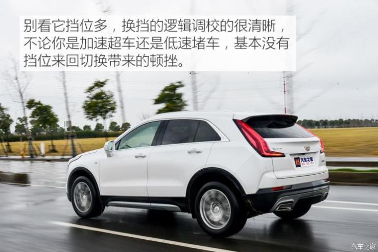 上汽通用凯迪拉克 凯迪拉克XT4 2018款 28T 两驱领先型