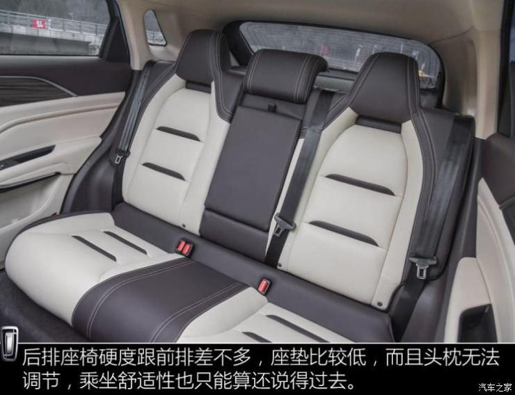 一汽奔腾 奔腾T77 2019款 230 TID 自动尊贵型