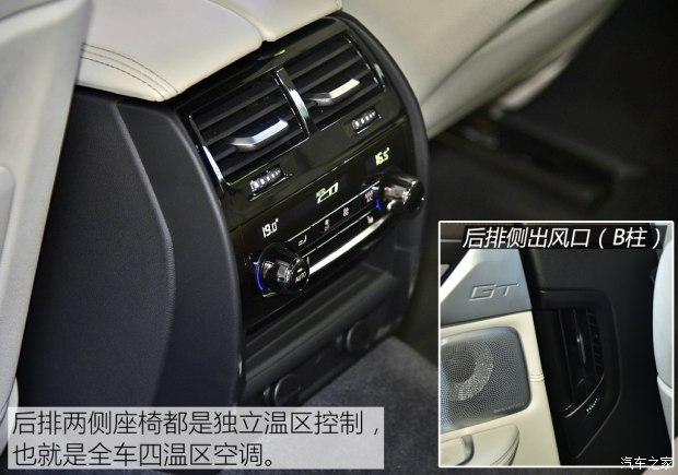 宝马(进口) 宝马6系GT 2017款 640i xDrive
