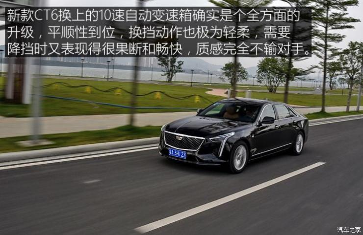 上汽通用凯迪拉克 凯迪拉克CT6 2019款 28T 豪华型