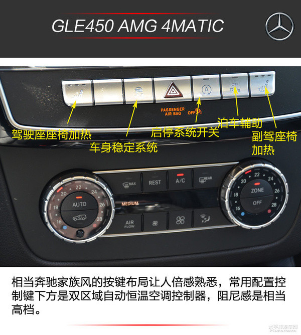 试驾奔驰GLE运动SUV 宝马X6的强敌来临