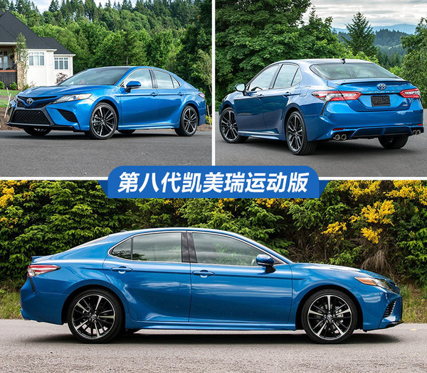三巨头换新装 值得期待的三款日系中级新车-图6