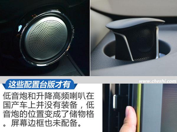全景影像OUT这款车能够透视 纳智捷U5 SUV试驾-图9