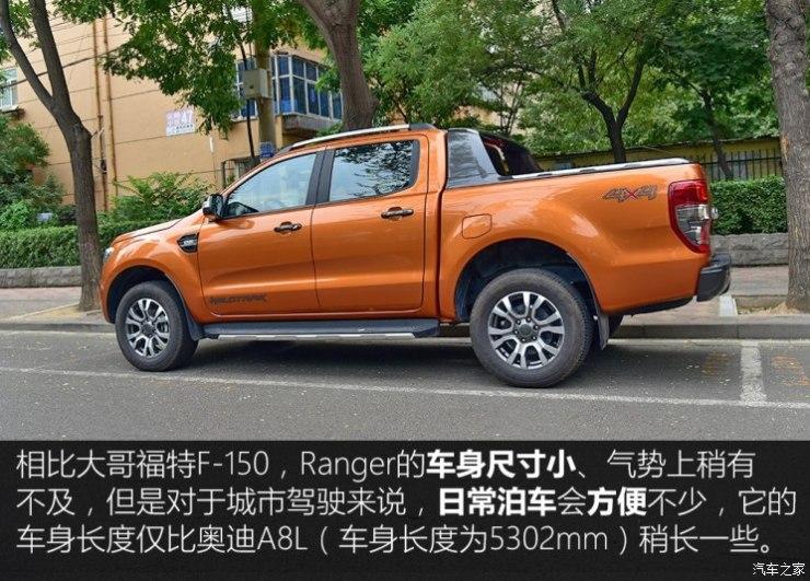 福特(进口) Ranger 2018款 3.2TDCi Wildtrak