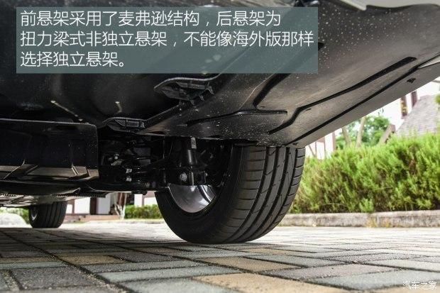 上汽斯柯达 明锐 2018款 旅行版 TSI280 DSG旗舰版