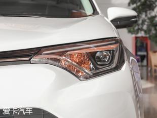 一汽丰田2018款RAV4