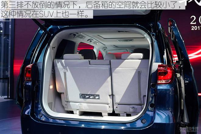 传祺GM8静态体验 冲击合资品牌市场