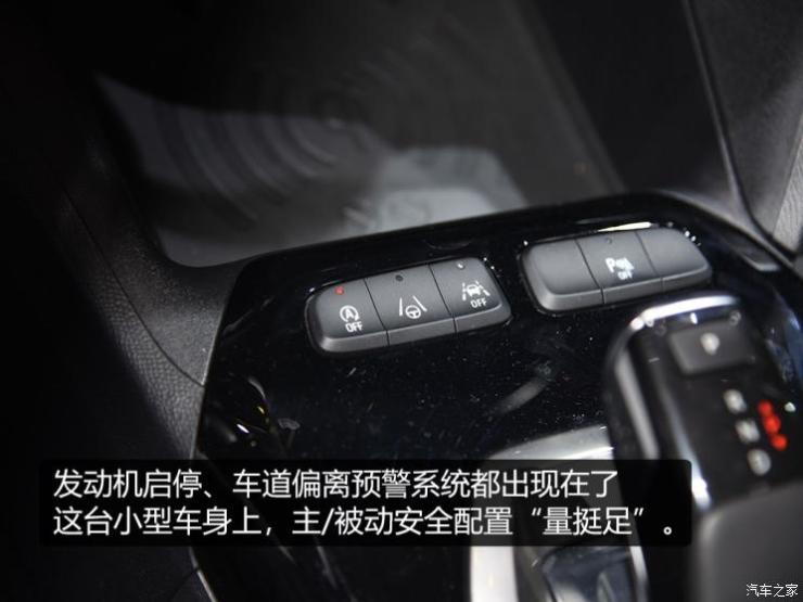 欧宝 欧宝Corsa 2019款 基本型