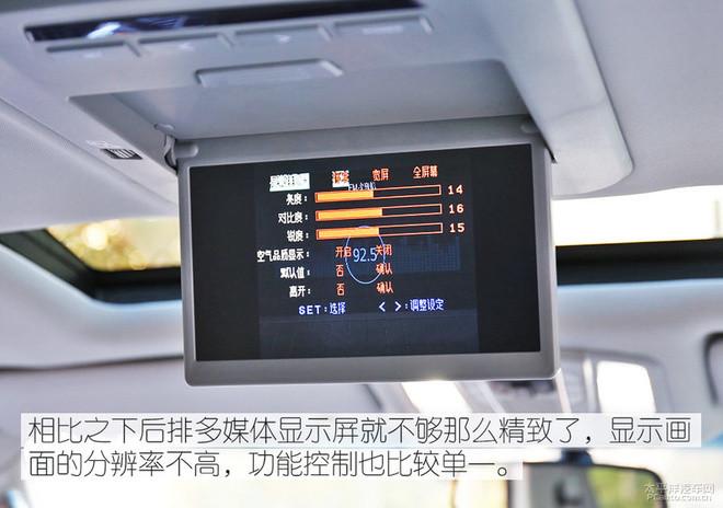 试乘试驾江淮瑞风M6