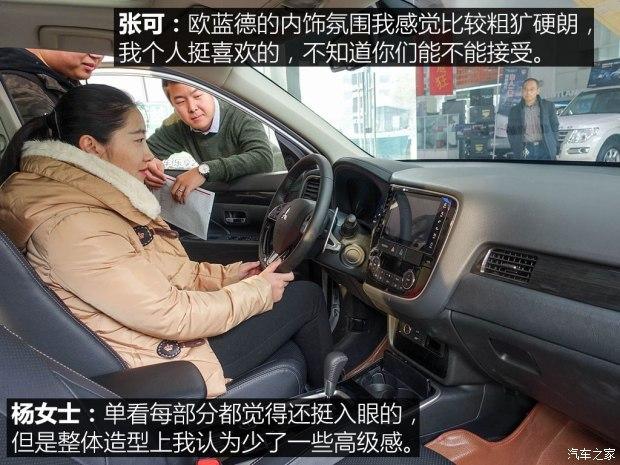 广汽三菱 欧蓝德 2018款 2.4L 四驱精英版 5座