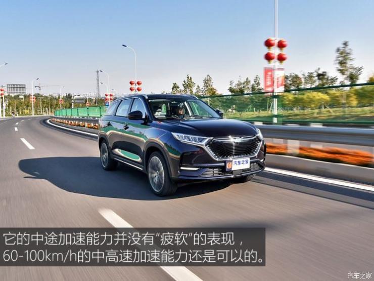 长安汽车 长安欧尚X7 2020款 1.5T 自动旗舰型