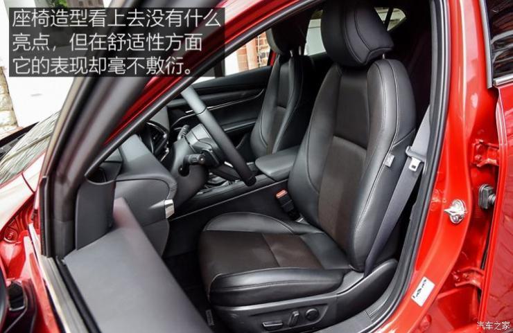 马自达(进口) 马自达3(进口) 2019款 两厢版
