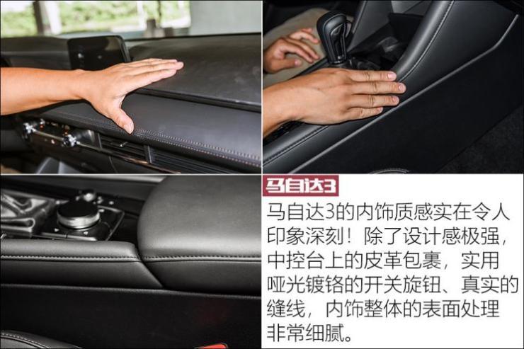 马自达(进口) 马自达3(进口) 2019款 三厢版