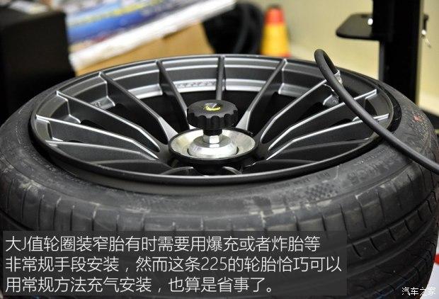 丰田(出口产) 丰田86 2014款 2.0L 顺手触动万端荣型